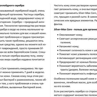 Išskirtiniai ir vertę kuriantys tekstai / Povilas Mančinskas / Darbų pavyzdys ID 628143