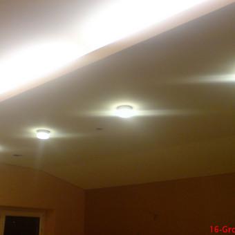 Vaizdo stebėjimo, pastatų apsaugos ir elektros montavimas / Virgilijus / Darbų pavyzdys ID 630649