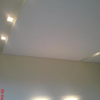 Vaizdo stebėjimo, pastatų apsaugos ir elektros montavimas / Virgilijus / Darbų pavyzdys ID 630657
