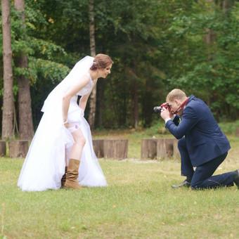 Fotografas / Agnė Pečiulytė / Darbų pavyzdys ID 84246