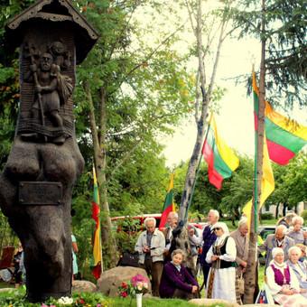 Vladimiras Šiškovas - Medžio Drožyba / Vladimiras Šiškovas / Darbų pavyzdys ID 86290