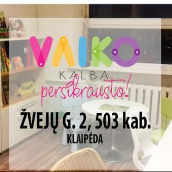 Logopedinis kabinetas, Psichologas, Logopedas, Klaipėda / VAIKO Kalba / Darbų pavyzdys ID 669561
