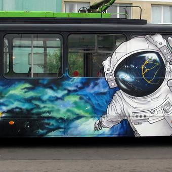 """Kosmonauto """"tikslo link"""" serija"""