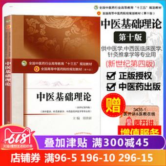 Akupunkturas atlieka vienintelis lietuvis, turintis Kinijos universitetini issilavinima, dirbes Kinijos ligoninese, gerai kalbantis kinu kalba