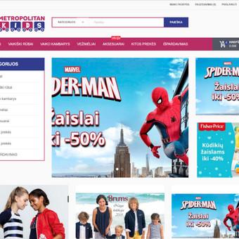 #1 Interneto svetainių, bei parduotuvių kūrimas,  SEO / Jonas Urbonas / Darbų pavyzdys ID 702935