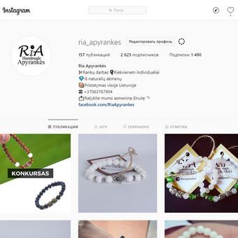 Svetainių kūrimas Facebook, Instagram reklama, SEO, Google / Promoguy Lietuva / Darbų pavyzdys ID 716119
