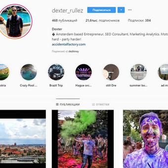 Svetainių kūrimas Facebook, Instagram reklama, SEO, Google / Promoguy Lietuva / Darbų pavyzdys ID 716121
