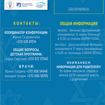 Grafikos dizainerė / Olga Kapustina / Darbų pavyzdys ID 726517