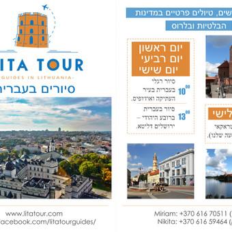Grafikos dizainerė / Olga Kapustina / Darbų pavyzdys ID 727837