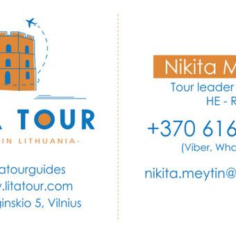 Grafikos dizainerė / Olga Kapustina / Darbų pavyzdys ID 727841