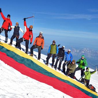 Kalnų kelionės / Kalnų kelionių klubas / Darbų pavyzdys ID 763709