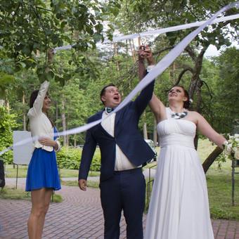 Priimami užsakymai 2019 vestuvių fotografijai / Šviesos burtai / Darbų pavyzdys ID 98511
