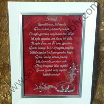 Gėlės, dovanos ir šventinė atributika / Sandrija / Darbų pavyzdys ID 99956