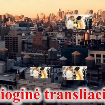 Tiesioginės renginių transliacijos reklaminis klipas.