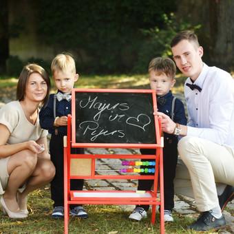 Fotografo paslaugos vestuvėm, renginiam, produktam, NT / Matas Laužadis / Darbų pavyzdys ID 862691