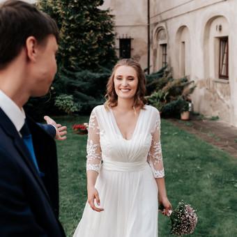 Vestuvių fotografas visoje Lietuvoje / Evaldas Slažinskas / Darbų pavyzdys ID 868629