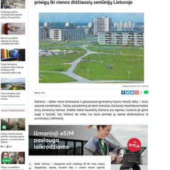 Išsamus straipsnis apie Kauno Dainavos rajono istorija su čia įsikūrusio kliento - prekybos miestelio Urmas - paminėjimu. Straipsnį publikavo portalai DELFI, 15min, KasVykstaKaune, KaunoDiena,  ...