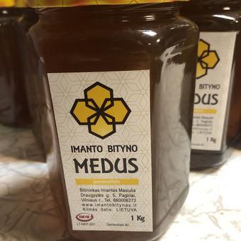 Verslo dovanos Medus ir kiti bičių produktai / Imantas Masiulis / Darbų pavyzdys ID 898071