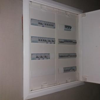Elektra Vilniuje( Elektra, automatika, silpnos srovės) / Robertas Az. / Darbų pavyzdys ID 659509