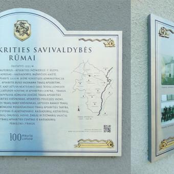 Atminimo lenta ant Kaišiadorių savivaldybės. Matmenys: 70x90 cm, plienas, nerūdyjantis pleinas, bronza.