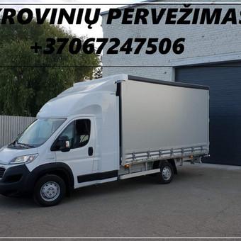 VOKIETIJA  - LIETUVA Kroviniu Pervezimas / voris / Darbų pavyzdys ID 986181