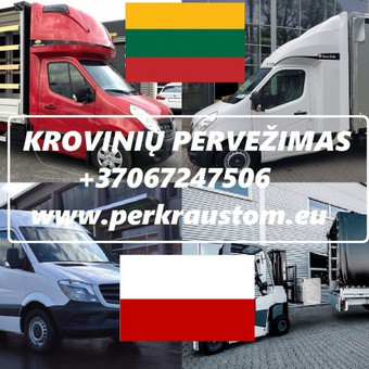 VOKIETIJA  - LIETUVA Kroviniu Pervezimas / voris / Darbų pavyzdys ID 989549