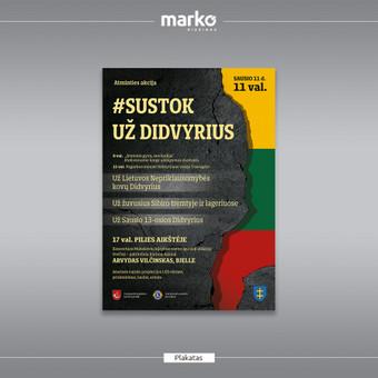 DIZAINO IR REKLAMOS SPRENDIMAI / UAB Marko dizainas / Darbų pavyzdys ID 1022619