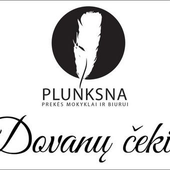 Grafikos dizaineris Kaune / Martynas Leščinskas / Darbų pavyzdys ID 109445