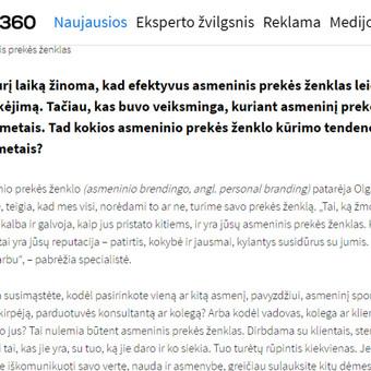 Tekstų kūrėja | Straipsnių, įvairių tekstų rašymas / Jurgita Juknaitė-Kozlova / Darbų pavyzdys ID 1053001