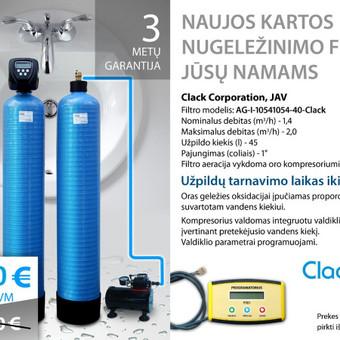 Nugeležinimo filtrų galimybes labai padidina automatikos priedai, oro įvedimas filtro atplovimo metu ir kitos galimybės gerinančios vandens filtravimą.