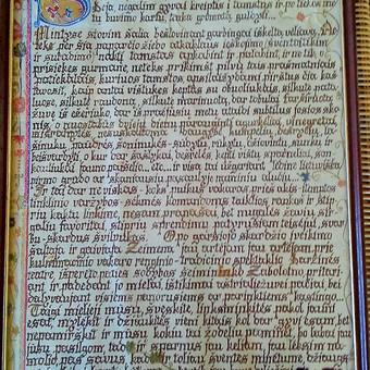 Kaligrafijos meistras / Violeta Kėdikienė / Darbų pavyzdys ID 120827