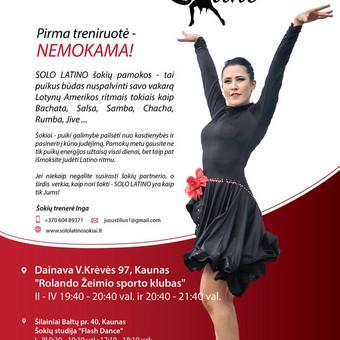 Šokiai, šokių pamokos / Inga Ališauskaitė / Darbų pavyzdys ID 150989