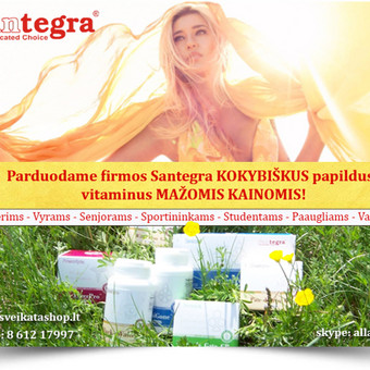 Prekyba Santegros maisto papildais / Alla Nekrasova / Darbų pavyzdys ID 165529