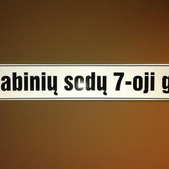 Gatvės pavadinimo lentelės