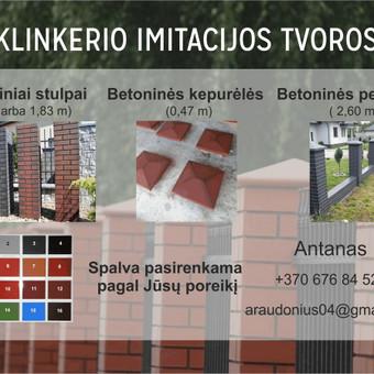Grafinis dizainas / reklama / Romas Šambarys / Darbų pavyzdys ID 182459