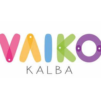 Vaiko Kalba - logopedinis kabinatas  -Klaipėda, Birutes 8, 309  kab.