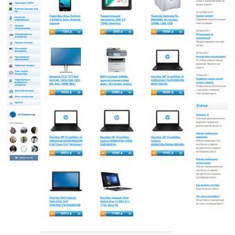 Sp-computer el. parduotuvė Rusijos rinkai