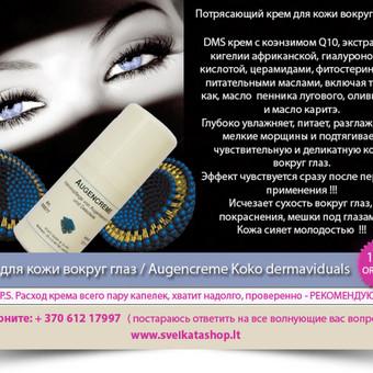 Hyalurono liposomų Plus koncentratas / Alla Nekrasova / Darbų pavyzdys ID 214177