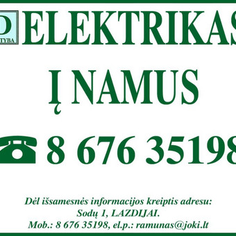 elektros darbai / Ramūnas Azlauskas / Darbų pavyzdys ID 215953