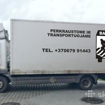 Krovinių pervežimas / Povilas / Darbų pavyzdys ID 220161