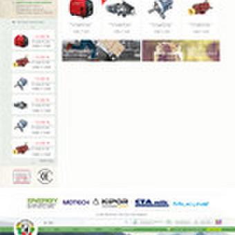 Internetinio puslapio dizainas Agregatai