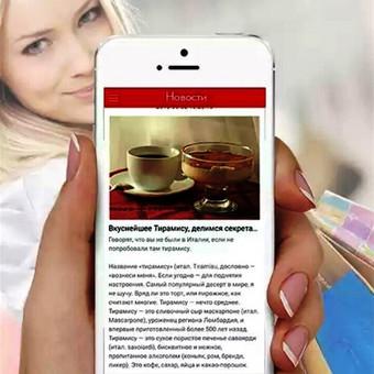 Mobiliosios programėlės įmonėms ir individualiems verslininkams.