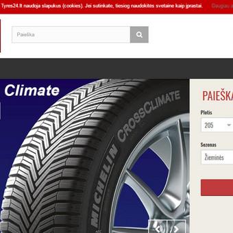 Tyres24.lt elektroninė prekyba sujungta su tiekėjų sandėliu, kad prekių kiekiai, kainos ir visa kita informacija atsinaujintų automatiškai. PrestaShop TVS (turinio valdymo sistema)