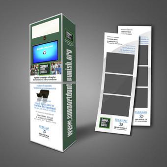 Grafikos dizainas / Vida Truikyte / Darbų pavyzdys ID 265281