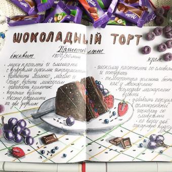 Iliustruotoja Vilniuje / Veronika Viršičiūtė / Darbų pavyzdys ID 273123