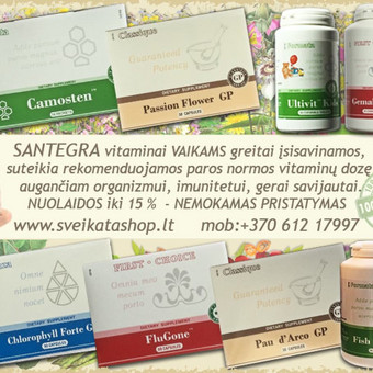 Santegros vitaminai VAIKAMS greitai įsisavinamos, suteikia rekomenduojamos paros normos vitaminų, gali padėti esant silpnam imunitetui, dažnai sergant įvairiomis peršalimo ligomis ir t.t.