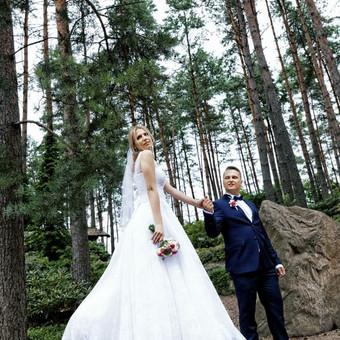Fotografas Vilniuje / TAUTVILAS / Darbų pavyzdys ID 286089