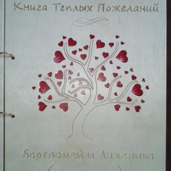Palinkėjimų  knygų gamyba ir kiti medžio darbai.Graviravimas / Rimantas Ivanauskas / Darbų pavyzdys ID 286429