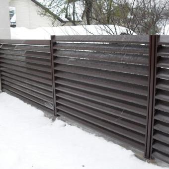Tvoros, Vartai, Varteliai, Betonavimas / Dovydas Sagurskis / Darbų pavyzdys ID 302413