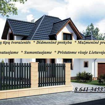 Tvoros, Vartai, Varteliai, Betonavimas / Dovydas Sagurskis / Darbų pavyzdys ID 302415